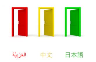 tre porte colorate